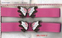 腰带(SBL-1500-2)