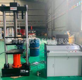 微机控制电液伺服压力试验机,500KN压力试验机