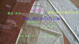 真丝/天然纤维交织面料