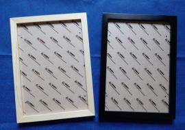植物标本展示框 标本室展示框 相框 装饰画框420*297mm