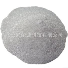 金属铬粉180-250目3D打印铬粉 喷涂球形铬粉