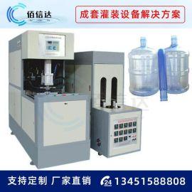 江苏厂家直销广口瓶全自动吹瓶机 PET吹瓶机