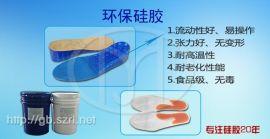 供应做防滑垫用的硅胶