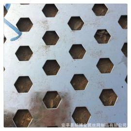 厂家定制六角孔冲孔板 铝合金多孔板加工