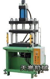 液压整形机(TY606)
