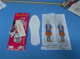 十字绣针孔鞋垫 -2