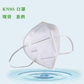 KN95口罩 现货 无纺布 非灭菌一次性 防护口罩 CE认证