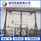 PVC配混线自动计量系统 颜料粉体液体自动计量
