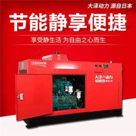 400a柴油發電電焊一體機報價