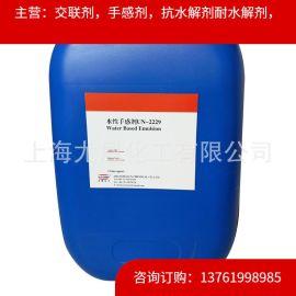 732水性丝绸感干滑感皮革手感剂