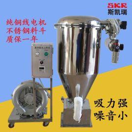 自动真空吸料机 全自动分离式真空吸料机
