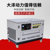 12千瓦汽油发电机低噪音报价