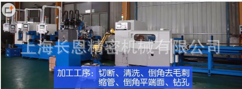 非标定制全自动管类加工设备 全自切管机