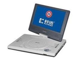 科诺便携式DVD(KN-698C)