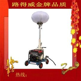 ROADWAY 供應球形工程照明車RWZM31
