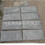 供应四川内江地区别墅外墙河北文化石/河北蘑菇石厂家直销