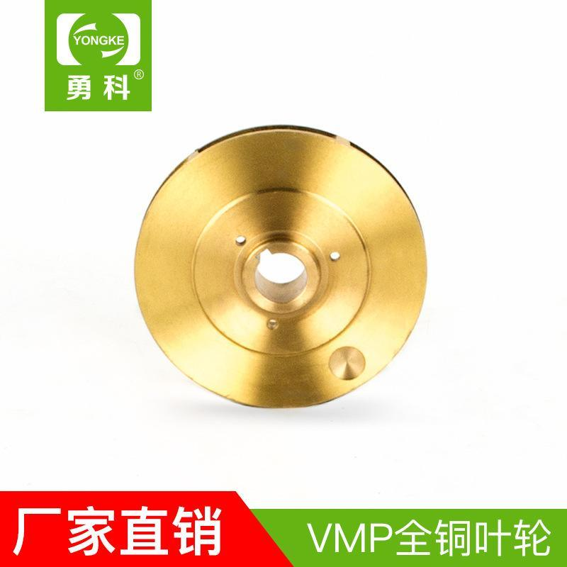 VMP銅葉輪 水泵葉輪 多級離心泵葉輪