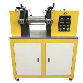 单调频开炼机 橡胶开炼机 小型开炼机