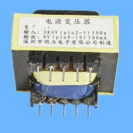 电源变压器插针式4W电源变压器 6V9V12V