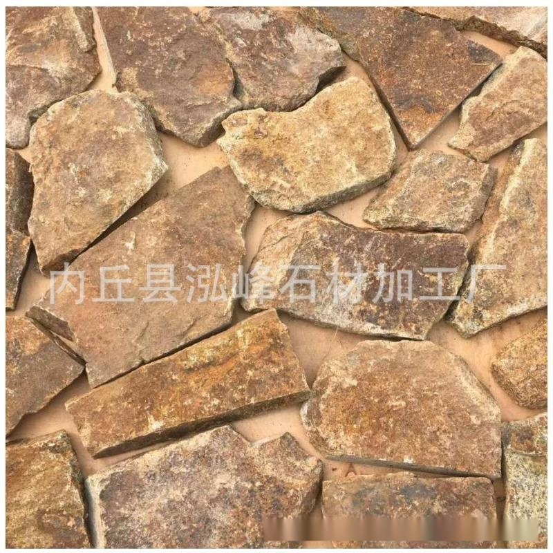 土黄色蘑菇石    青石板岩 外墙仿古砖 厂家直销量大从优