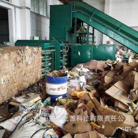 废纸箱打包机 10-120吨立式液压打包机 手动打包机