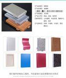 規格定做加工石紋鋁單板裝飾幕牆鋁單板批量訂購