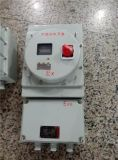 BQC53-20A/380V 防爆电磁起动器