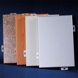 天花吊顶铝单板幕墙装饰铝单板规格表面处理任意定制