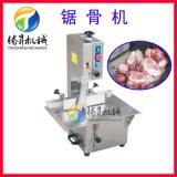 商用 電動鋸骨機 新鮮冰凍均可豬蹄骨頭切割機廠家