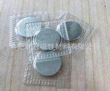PVC压膜磁扣 服装辅料磁扣 双面压膜磁扣