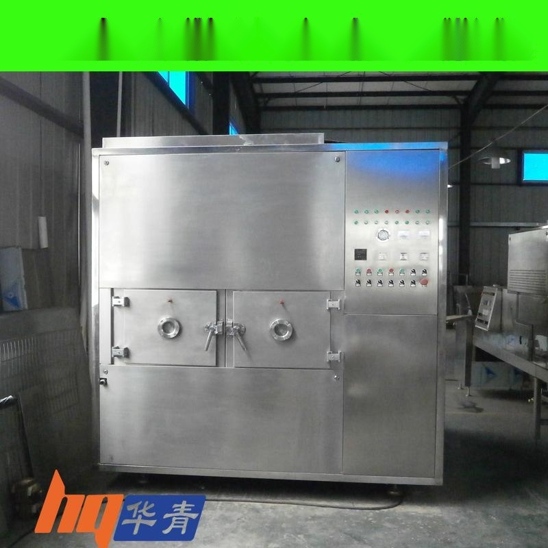 罗汉果真空低温快速脱水设备4小时微波加热30千瓦微波真空干燥机