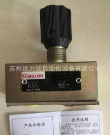 立新叠加式溢流阀ZDBD6A-L1X/10