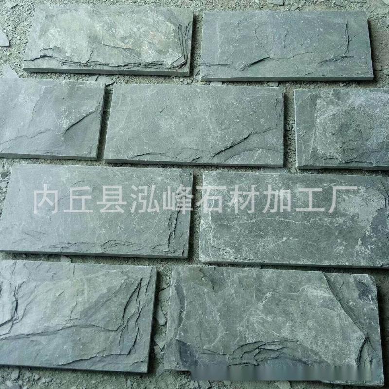 天然板岩 灰绿色板岩蘑菇砖 小区别墅外墙砖 户外花园文化石批发