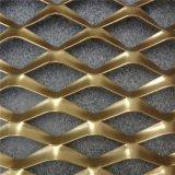 鋁板網 異形鋼板菱形網 金屬裝飾網