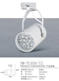 燧明SM-TL026LED轨道射灯12W