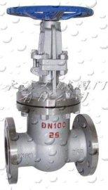Z941Y电动铸钢法兰闸阀