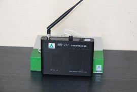 AQX-211 无线局域网智能屏蔽器(手持型)