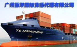 广州货物进出口到塔马塔夫TAMATAVE海运