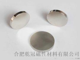 圆形强力磁铁 包装磁铁   力磁铁 D20*5