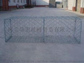安平**格宾石笼网箱生产厂家