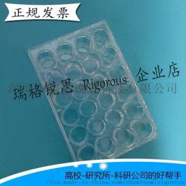 多孔玻璃存放盒芯片盒元件盒元器件盒IC盒