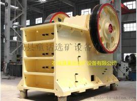 江西石城县专业颚式破碎机生产、配件厂家
