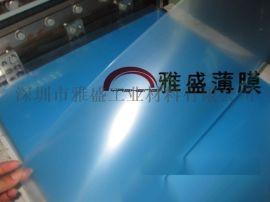 供应双保透明PET胶片|PET保护膜|彩盒窗口PET膜|透明窗口膜|包装盒窗口pet膜