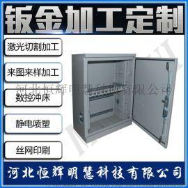 钣金加工机箱机柜不锈钢外壳