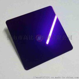 201镜面不锈钢板价格 紫罗兰镜面不锈钢板