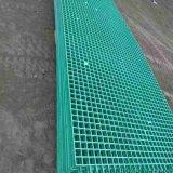 漏水地格栅玻璃钢污水井格栅
