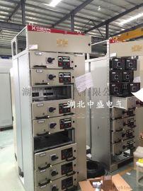 DCS控制系統  集中控制系統廠家直銷