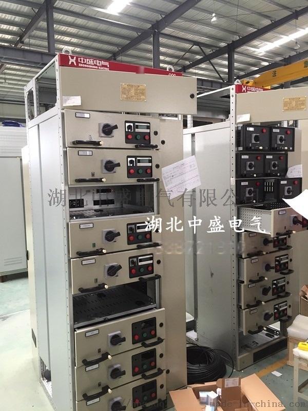 DCS控制系统  集中控制系统厂家直销