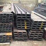 廣州日標槽鋼生產150*75*6.5槽鋼