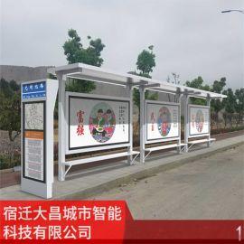 湖南长沙定制款户外候车亭广告灯箱 公交站台广告牌